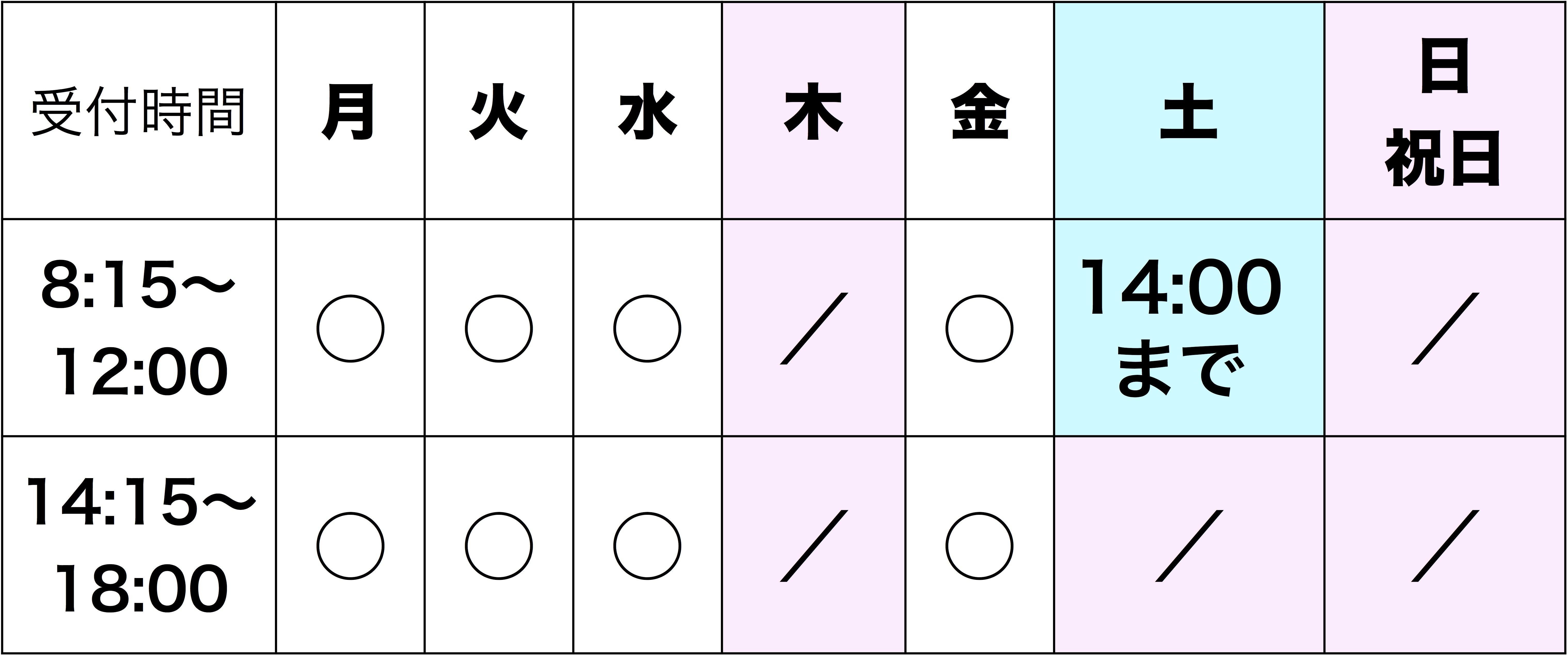 shinryou.jpg
